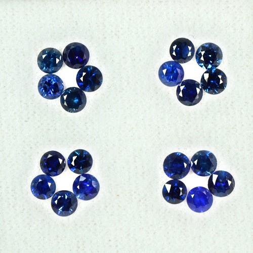5.72 Cts Natural Blue Sapphire Gems Diamond Cut Round Lot 20 pcs Thailand 4 mm