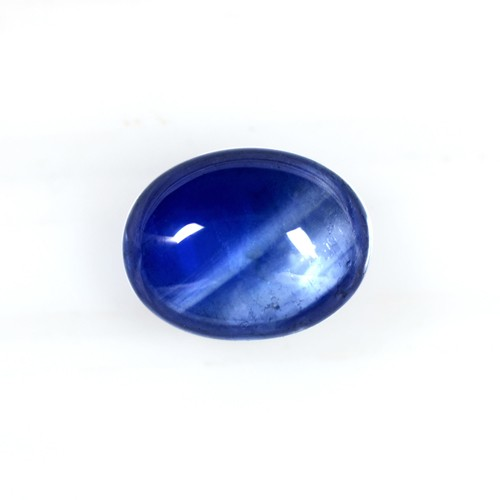 2.92 Cts Natural Top Lustrous Royal Blue Sapphire Oval Cabochon 9x7 mm Gemstone