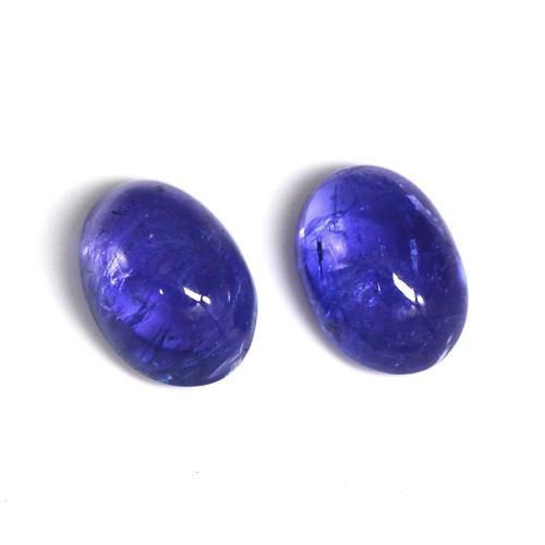16.66 Cts Natural Blue Tanzanite Pair Oval Cabochon Flawless Gemstone Tanzania